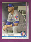 2019 TOPPS KRIS BRANT Cubs SP PHOTO VARIATION #102 Dugout Portrait MINT SCARCE!