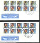 Marshall Islands Stamp FDC Dec 15,88 Fish definitives new rate booklet MH13015