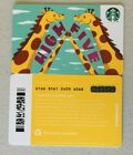 Starbucks Gift Cards ~ JUST ISSUED Gift Cards ~ New/No Value