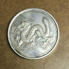 Vintage Five Claw Dragon One Troy Ounce .999 Fine Silver Round