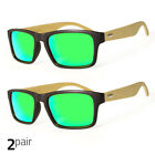Kyпить 2 Pair Vintage Men Women Bamboo Sunglasses Polarized Wooden Temple Wood Greenish на еВаy.соm