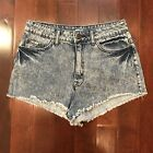 Urban Outiftters BDG High Rise Dree Cheeky Shorts Size 28