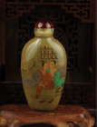 Exquisite china old Glass Inside Painting man and wife Snuff Bottle 02Ba01A