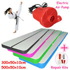 Внешний вид - Inflatable Air Track Tumbling Floor Gymnastics Practice Training Pad GYM Mat