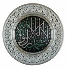 Islamic Turkish Table Wall Decor Tawhid Tevhid Decorative Display Plate