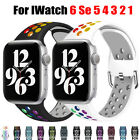 Silicone wrist bracelet strap iwatch 5 band for apple watch series 4/3/2 40/44mm image