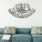 3d Acrylic Muslim Mirror Wall Sticker Removable Home Living Room Decal Art Decor