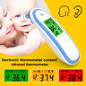 Household Digital Backlight Infrared Contact Baby Ear Forehead Fever Thermometer