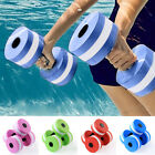 1pc Water Weight Workout Aerobics Dumbbell Aquatic-Barbell Fitness Swimming US image