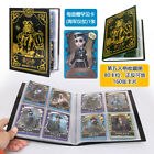 Game Identity V Golden Cards Collection Book Flash Cards Whole Set Anime Cosplay