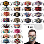 Funny Face Mark Mask Facemask 3D Washable Women Men For Cosplay HipHop Party