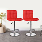 Set of 2 Counter Height Bar Stools Leather Adjustable Swivel Pub Chairs In Gray