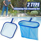 Swimming Pool Leaf Skimmer Mesh Net Cleaning Tool Deep Bag For Hot Tub Spa Pond