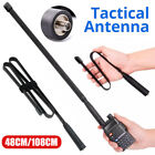 42.5'' SMA-Female Tactical Antenna VHF/UHF For Baofeng UV-5R UV-82 Two Way Radio