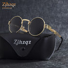 Men Vintage Polarized Steampunk Sunglasses Round Mirrored Outdoor Driving Shades