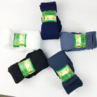 5/3/1Pairs Men Elastic Silk Ankle Business Breathable Sport Casual Sock One Size