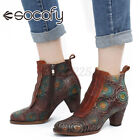SOCOFY Women Retro Leather Chunky Heel Short Boot Casual Jeans Shoes Pattern Zi