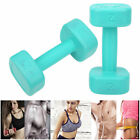 2Pcs 4lb Dumbbell Practice Training Weightlifting Bodybuilding Yoga Sports Equip