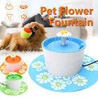 1.6L Flower Automatic Electronic Pet Cat Dog Water Drinking Fountain Bowl z g
