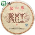 Arbor King * Mengku Pu-erh Tea Cake 2006 Raw