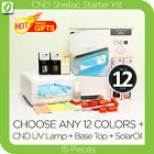 CND Shellac Nail Starter Kit- 15 Pieces+CND UV LAMP Manicure Set Gel FREE GIFTS