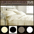 Hotel 100% Egyptian Cotton 200 Thread Count Flat Bed Sheet, Single, Double, King