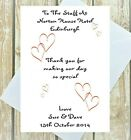 PERSONALISED THANK YOU CARD FOR ANY OCCASION JUST CHANGE YOUR WORDING TO SUIT A5
