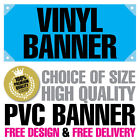 PVC VINYL OUTDOOR BANNERS - Event Party Advertising Business Banner - 440gsm