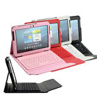 Bluetooth Keyboard Case for Samsung Galaxy Tab2 Tablet 10.1? P5110 P5113 P5100