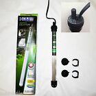 Hidom Submersible Tropical Fish Tank Aquarium Heater Thermostat 50/100/200/300w