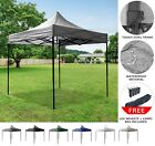 AirWave 3x3mtr Pop Up Gazebo with Canopy Garden Gazebo - Great Colour Range