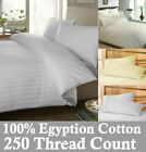 100% Egyptian Cotton 250 Thread Count Satin Stripe Duvet Cover Fitted Flat Sheet