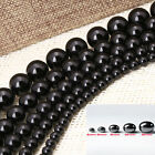 35-100pcsBlack Color Magnetic Hematite Findings  Ball Spacer Beads 4/6/8/12mm