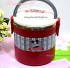 Mickey Mouse Stainless Steel Vacuum Lunch Box Thermos Thermal Food Container