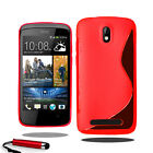 For HTC Desire 500 Grip Wave S Line Gel Case Soft Phone Cover + Screen + Stylus