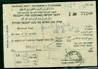 ISRAEL 1938, Postage Dues tied on Customs Document, 3 diff values, VF