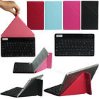 "7"" Universal Bluetooth Keyboard +Magnetic Keyboard Cover For iPad Samsung Tablet"