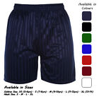 Mens Boys Shadow Stripe Shorts P.E. Gymnastics Sports S M L XL XXL Ages 5-14
