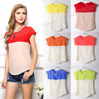 Fashion Womens Loose Casual Round Neck Short Sleeve Chiffon T-shirt Tops Blouse
