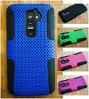 Color Black Hybrid Rugged Matte Hard / Silicone Case Cover for LG G2 D801 D802