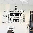 RUGBY WALL ART STICKER SPORT GRAPHIC VINYL  TRANSFER WORDS BOYS BEDROOM