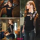 black lace keyhole front long sleeve ladys top nwt