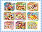 Kracie Popin' Cookin' Gummy Candy Making Kit DIY Japan Varie
