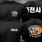 Rare Korean Army SWAT Tae Kwon Do Special Forces Counter Terrorist T-shirt