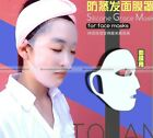 Silicone Reusable Moisturizing Mask Prevent Evaporating For Face Masks