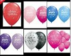 QUALATEX  'HAPPY BIRTHDAY' BALLOONS - Choose colour & quantity PARTY DECORATIONS
