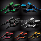 7 Color Clutch Brake Levers Master Cylinder Reservoir For Yamaha MT-01/V-MAX