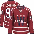 2015 Marcus Johansson Washington Capitals Winter Classic Premier Jersey Womens