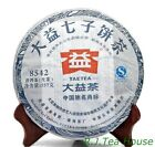 Menghai*Dayi 2013 8542 Pu-erh Raw Tea Cake 357grams
