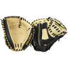 "Easton Youth Natural 31"" Catcher's Mitt Naty2000 1-Piece"